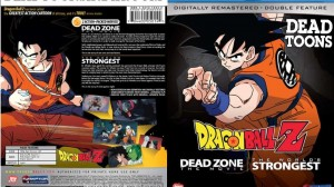 Dragon Ball Z Movie 2 The World's Strongest Hindi Dubbed Download (1080p Full HD)