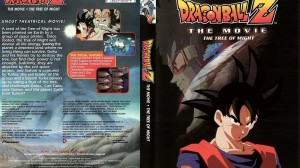 Dragon Ball Z Movie 3 The Tree of Might Hindi Dubbed Download (720p HD)