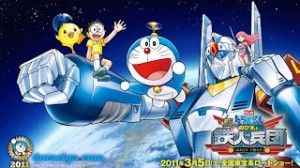 Doraemon in Nobita and the Steel Troops Tamil Dubbed Full Movie [720p HD]