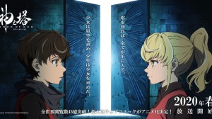 Tower of God Hindi Subbed Episodes Download (720p HD)