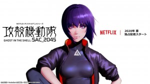 Ghost in the Shell: SAC_2045 Hindi Dubbed Download (720p & 1080p HD)