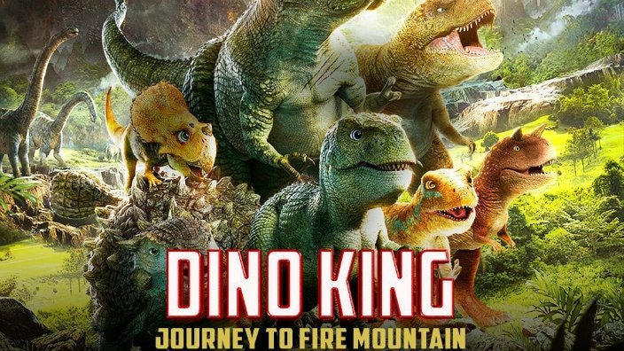 Dino King 3D: Journey to Fire Mountain (2017) Hindi-Eng Dual Audio Download 480p, 720p & 1080p HD