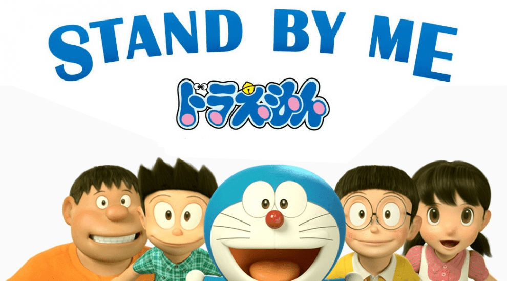 Doraemon The Movie Stand by Me (2014) Hindi-Jap Dual-Audio Download [720p & 1080p HD]